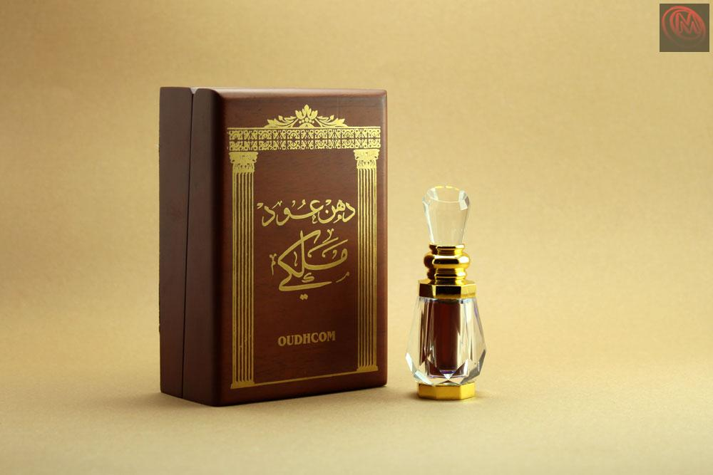 Royal Special Agarwood Oil (Oud), UAE, Dubai