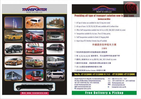 Transporter Rent A Car Offer All Type Of Cars For Rent