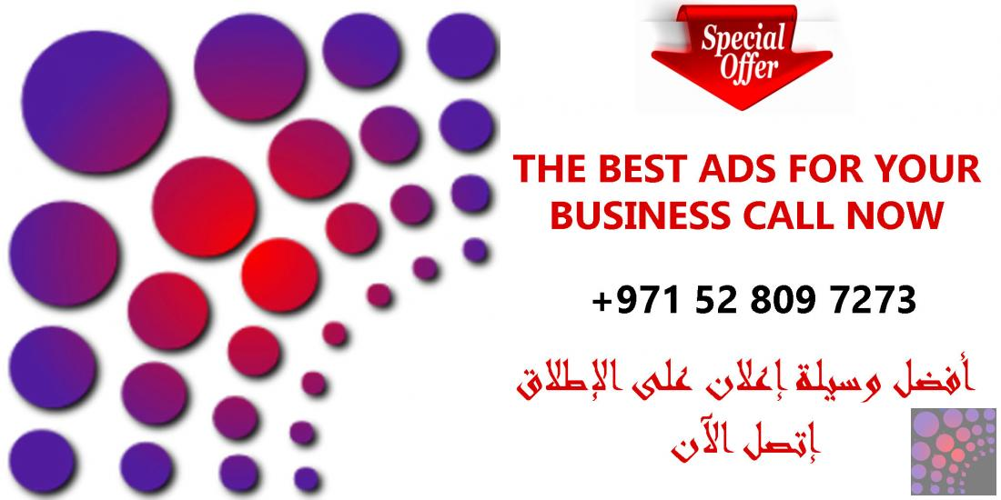 THE BEST ADS FOR YOUR BUSINESS