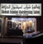 salons offers in sharjah