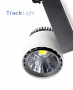 track light uae
