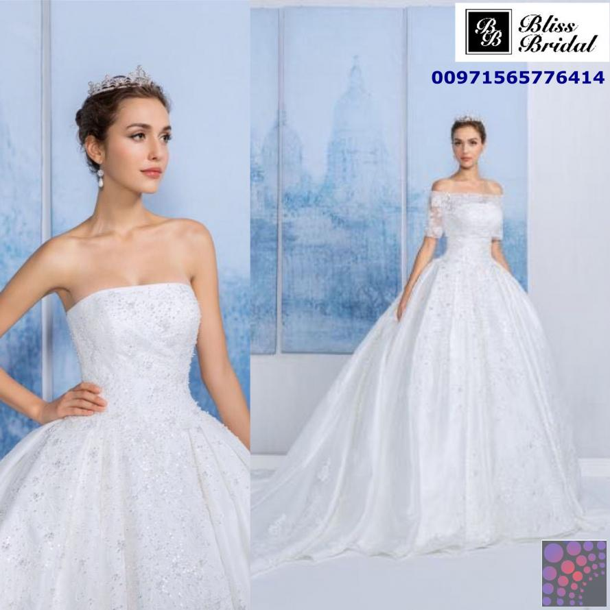 best wedding dress shops in Sharjah, Sharjah, UAE