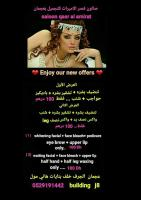 QASR AL AMIRAT BEAUTY SALON
