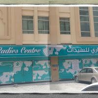 SAHARA LADIES SALON