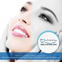 BASMAT AL HAYAT DENTAL CENTER