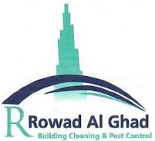 ROWAD ALGHAD PEST CONTROL & CLEANING SERVICES