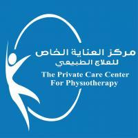 THE PRIVATE CARE CENTER FOR PHSIOTHERAPY